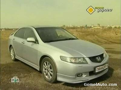 Видео тест обзор Honda Accord 2003 года выпуска