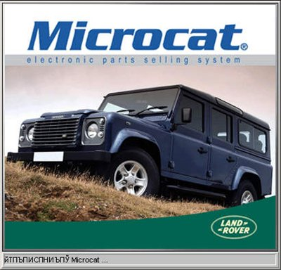 Катаог запчастей Land Rover Microcat версия 05.2012