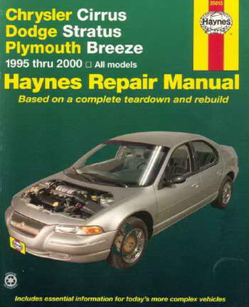Руководство по ремонту Chrysler Cirrus, Dodge Stratus, Plymouth Breeze 1995-2000 гг.