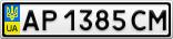 AP1385CM.png
