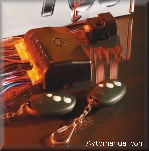 электрическая схема автосигнализации