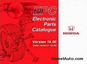 Каталог запчастей HONDA Electronic Parts Catalogue v. 16.00 2009