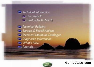 ...Land Rover: устройство и техническое описание, инструкции по замене агрегатов и элементов, электросхемы...