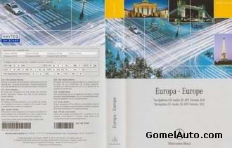 Навигация Mercedes CD Audio 30 APS Europe V.10.1 (2009/2010)