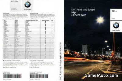 Навигация BMW DVD Road Map Europe High 2010