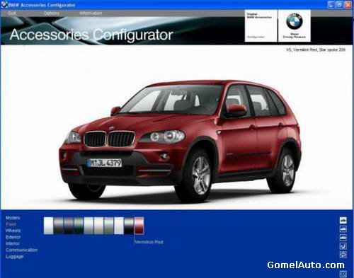 bmw accessories configurator v 8. Black Bedroom Furniture Sets. Home Design Ideas