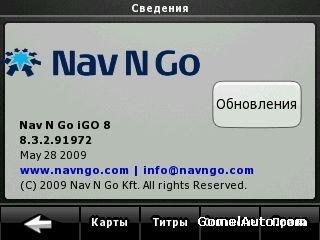 igo программа для кпк asus
