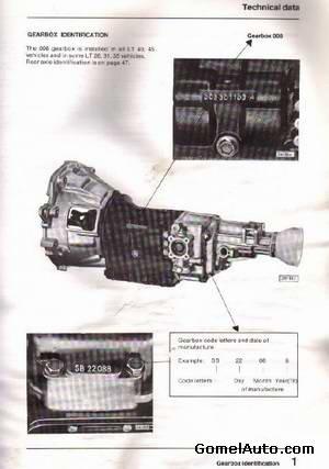 Схема Электрооборудования Lt 35