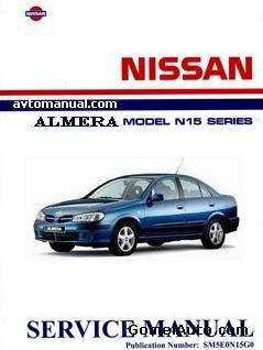 Nissan almera 2005 год руководство по эксплуатации pdf