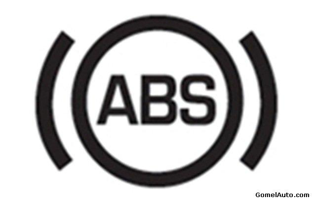Ремонт блока клапанов АБС ABS Teves 04 на ...: dogequ.conds.net/vfplf-626-zagarelas-abs