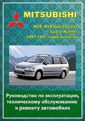 Руководство L200 С 1998-2003 Года