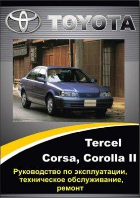 руководство по ремонту и техническому обслуживанию toyota corolla 1983
