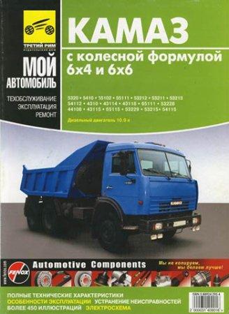 Газ-3307 руководство по эксплуатации торрент