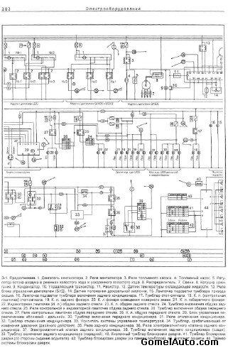 Електросхема маз 544008 030 021