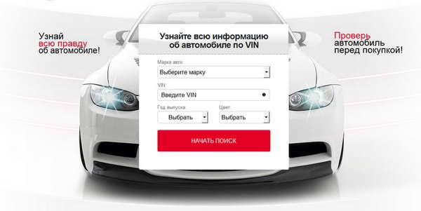Узнать год регистрации автомобиля по гос номеру Центральный
