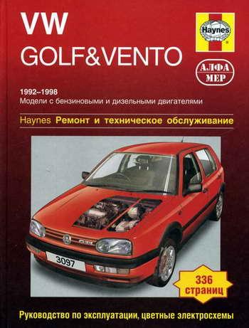 Инструкция По Ремонту Ходовой Подвески Автомобиля Хонда Концерто 1992г